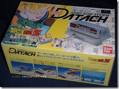 Datach retail package