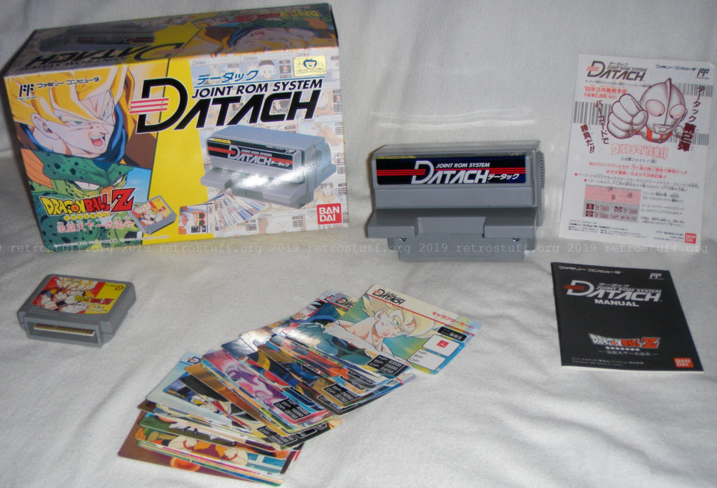 Bandai Datach Joint ROM System