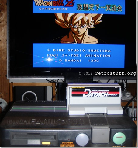 Datach with Dragon Ball Z on Sharp Twin Famicom