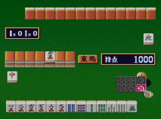 Super Real Mahjong P.V FX - menu