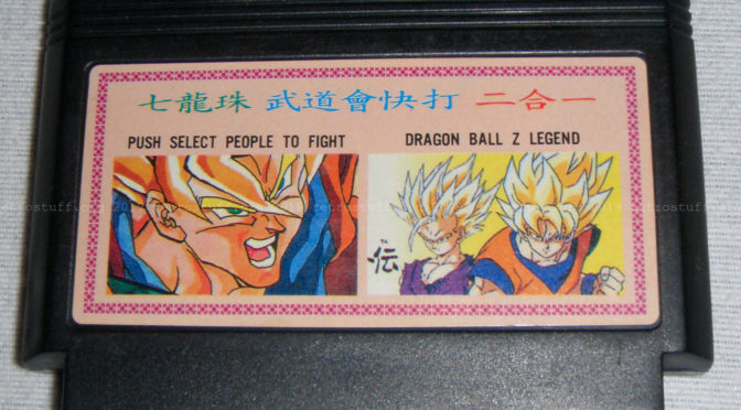 Pirate Dragon Ball Z Famicom Cartridge