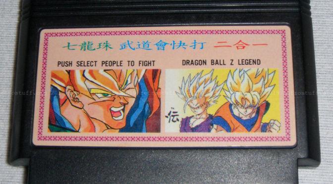 Pirate Dragon Ball Z Famicom Cartridge