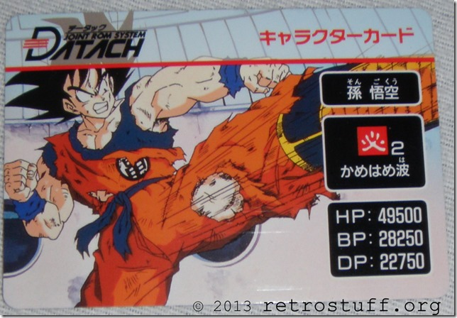 Son Goku Character Card Front