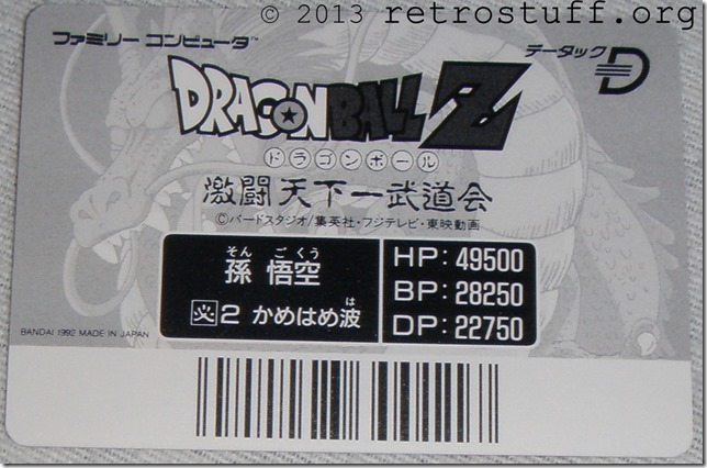 Son Goku Character Card Back