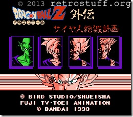 Original: Title Screen