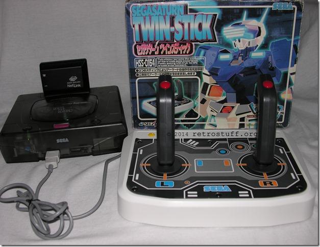 SegaSaturn Twin-Stick