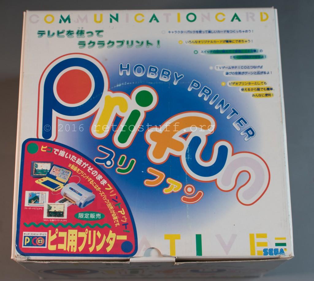 Sega Pri Fun 01