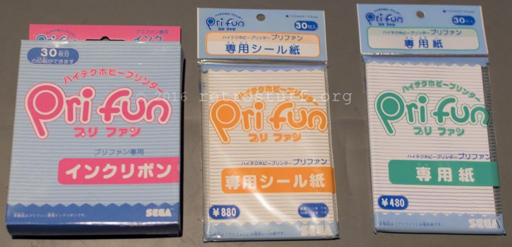Sega Pri Fun 09