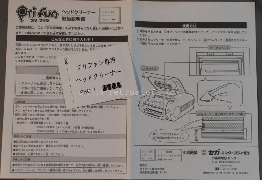 Sega Pri Fun 39