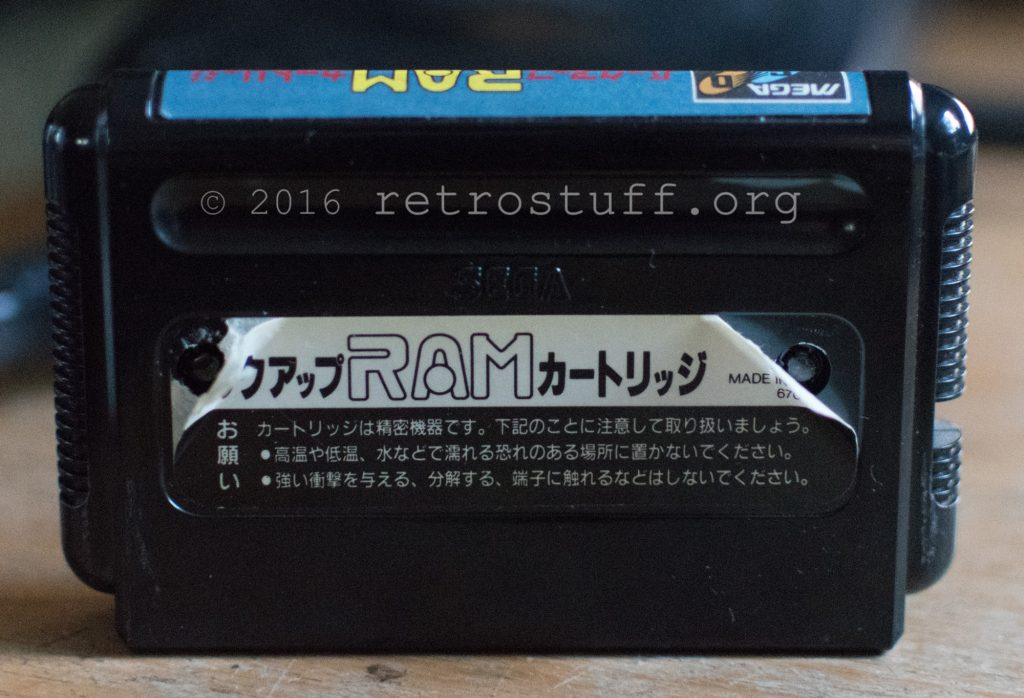 Sega CD BackUp RAM Cart
