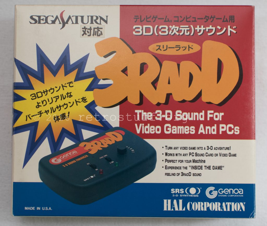 3RADD - The 3-D Sound For Video Games And PCs