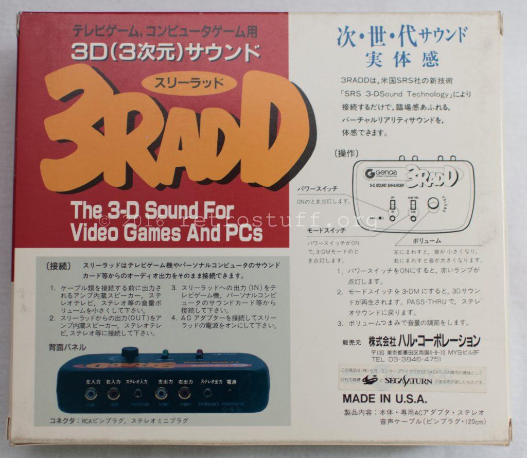 3radD_02