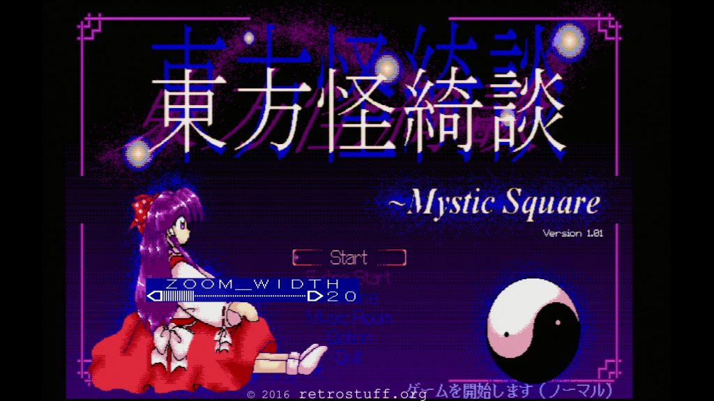 Touhou Kaikidan ~ Mystic Square