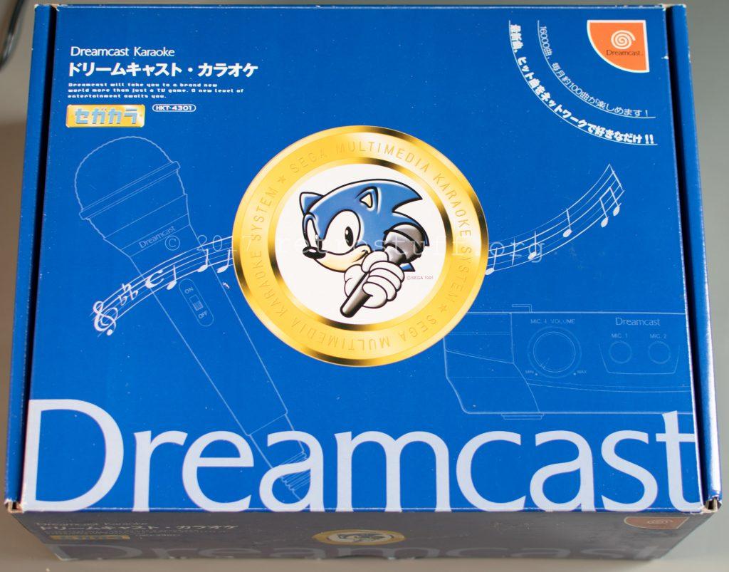 Dreamcast Karaoke
