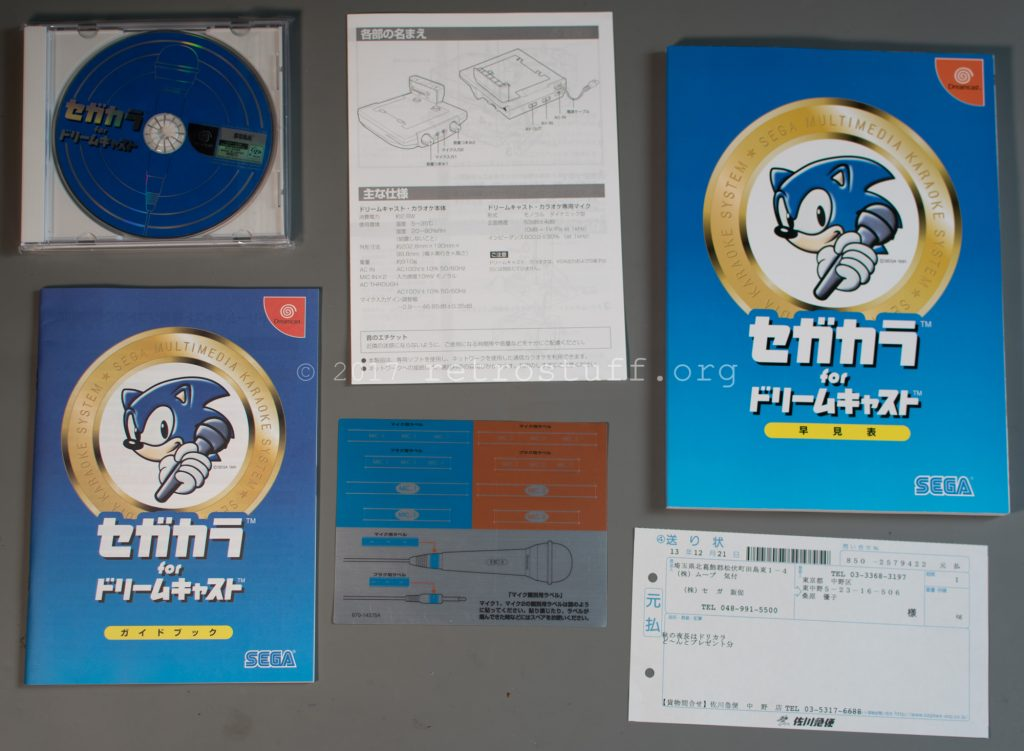 Dreamcast Karaoke - Software, Manuals, Stickers