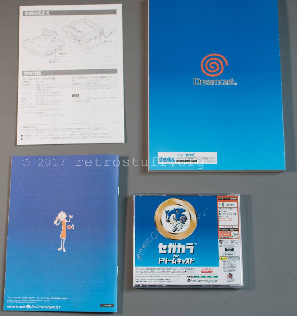 Dreamcast Karaoke - Software, Manuals