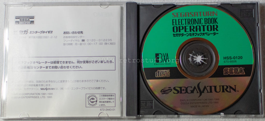 Sega Saturn Electronic Book Operator