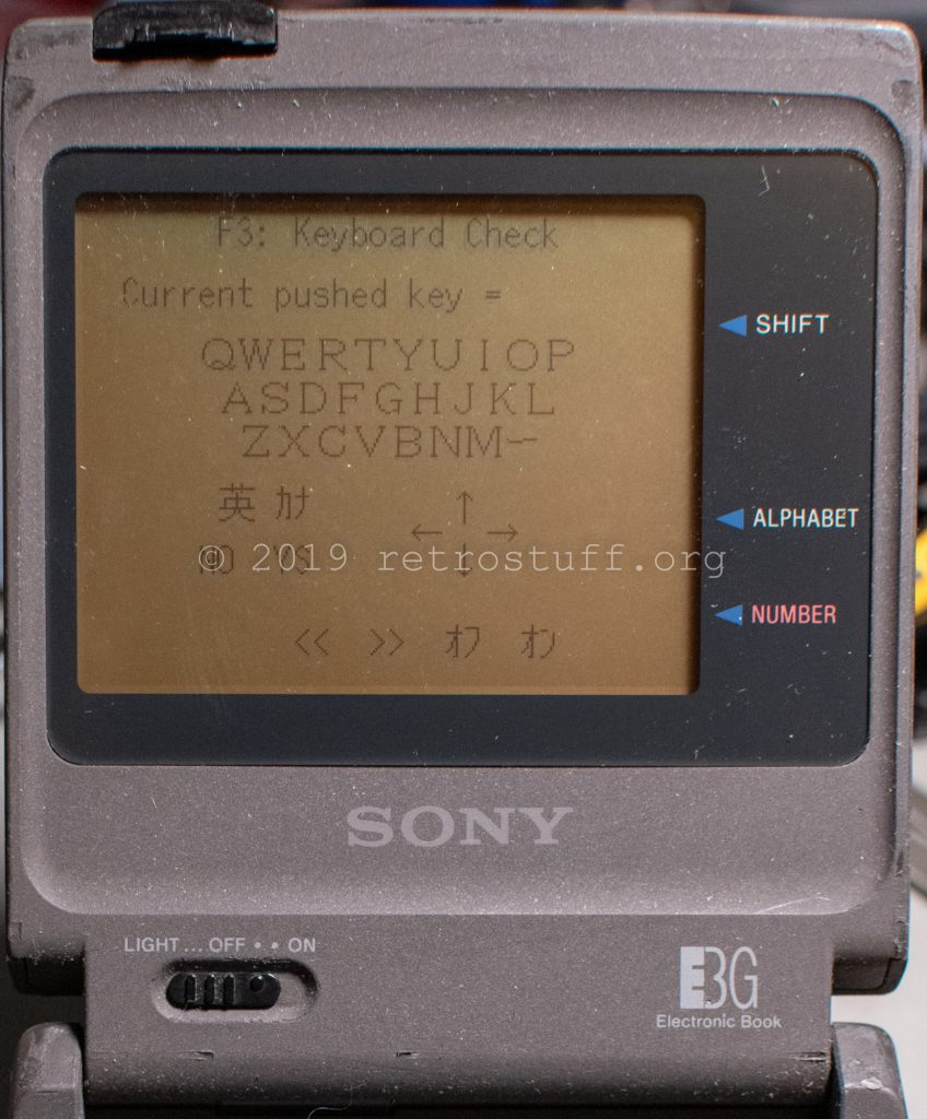 Sony DD-1EX Service Mode F3