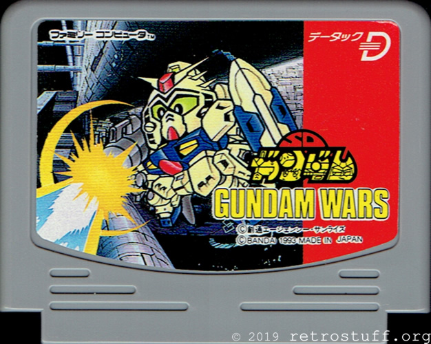 SD Gundam: Gundam Wars (cart front)