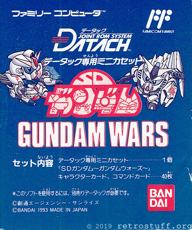 SD Gundam: Gundam Wars (manual)
