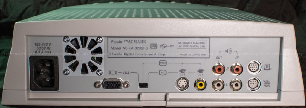 Apple/Bandai Pippin Atmark PA-82001-S Monitoring Unit
