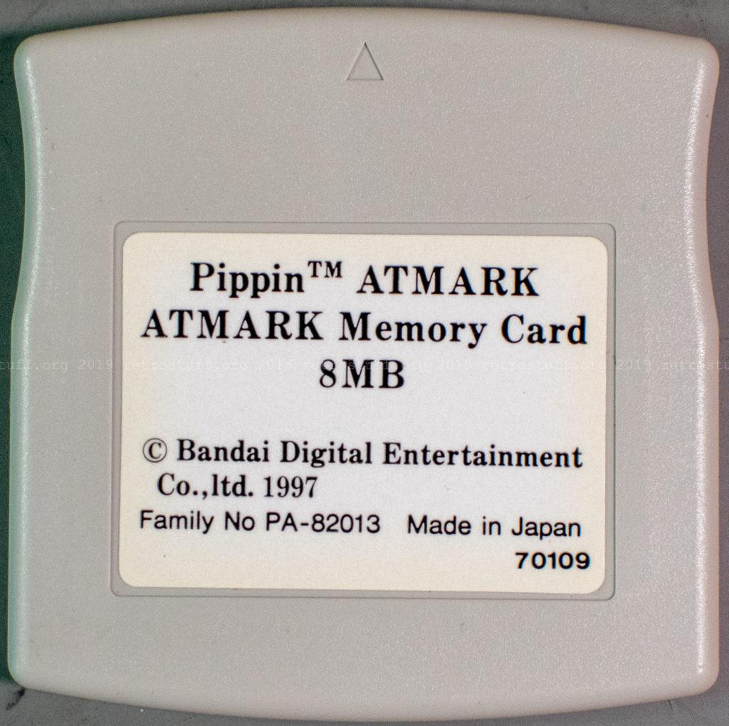 Pippin ATMARK ATMARK Memory Card 8MB PA-82013