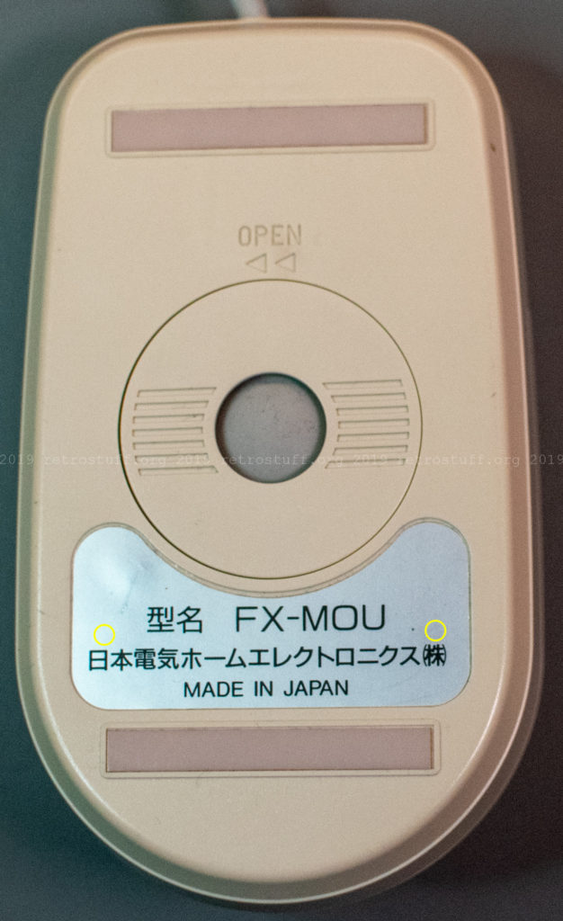 NEC PC-FX Mouse (FX-MOU)
