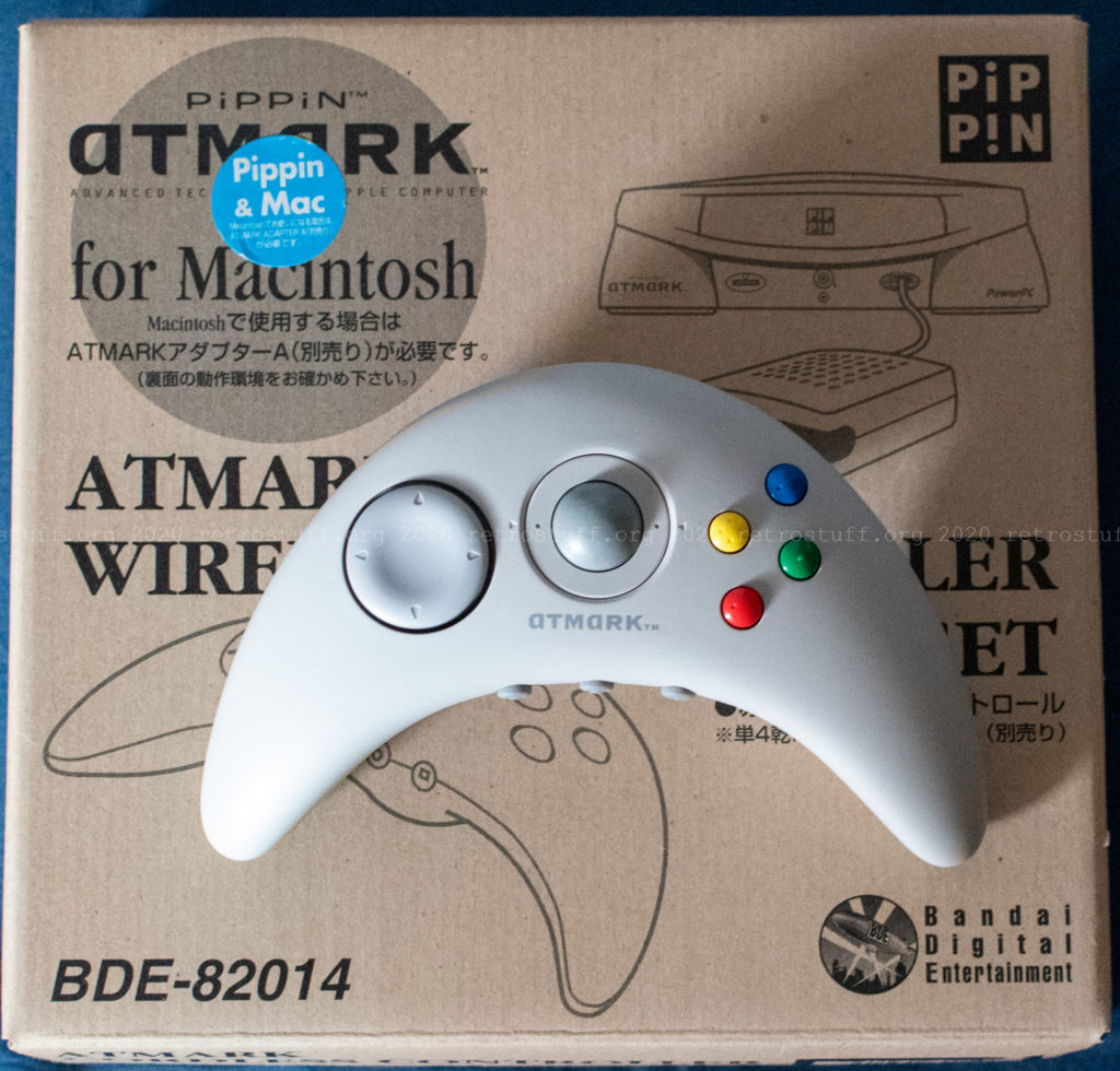 Atmark Wireless Controller Set (BDE-82014 / PA-82014)