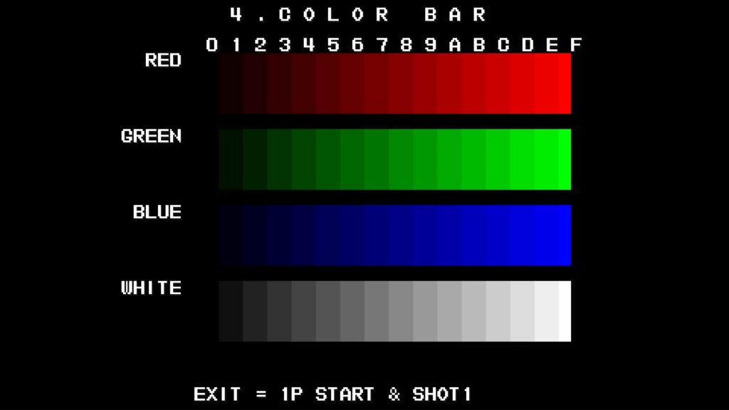 CPS2 digital AV interface: colour bars (1080p 5x)