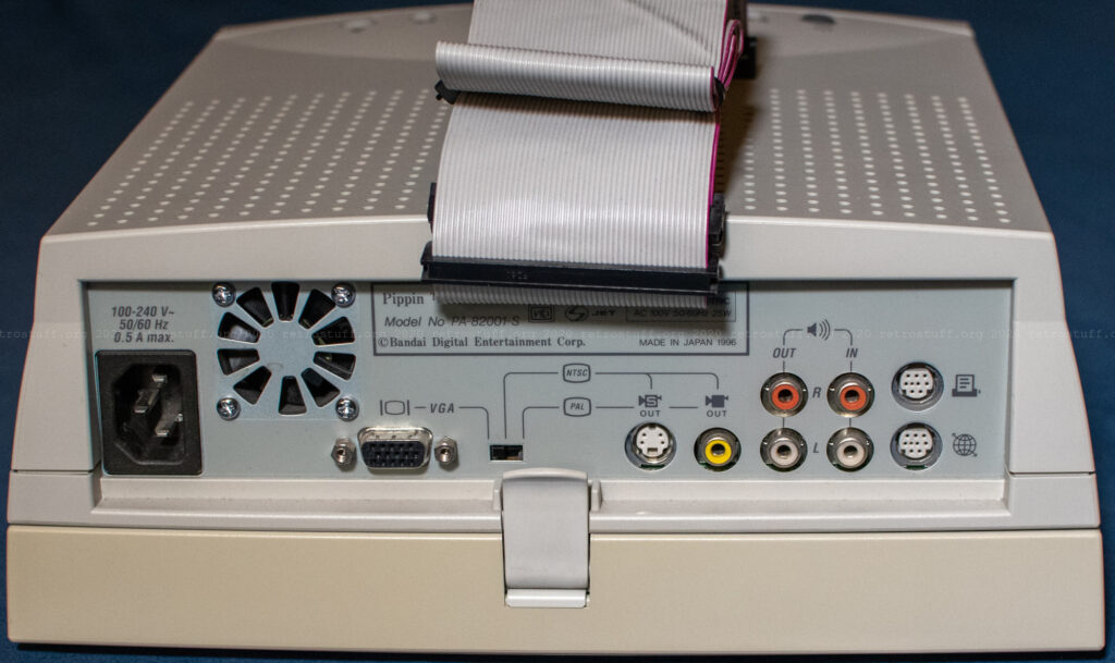 Pippin Atmark PA-82001-S with Floppy Unit PA-82002 (back)