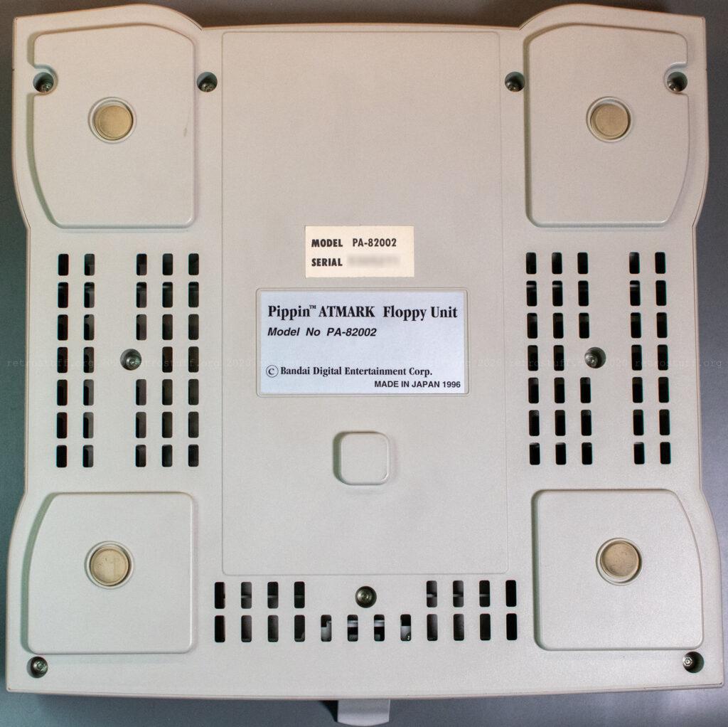 Pippin Atmark Floppy Unit PA-82002 (bottom)