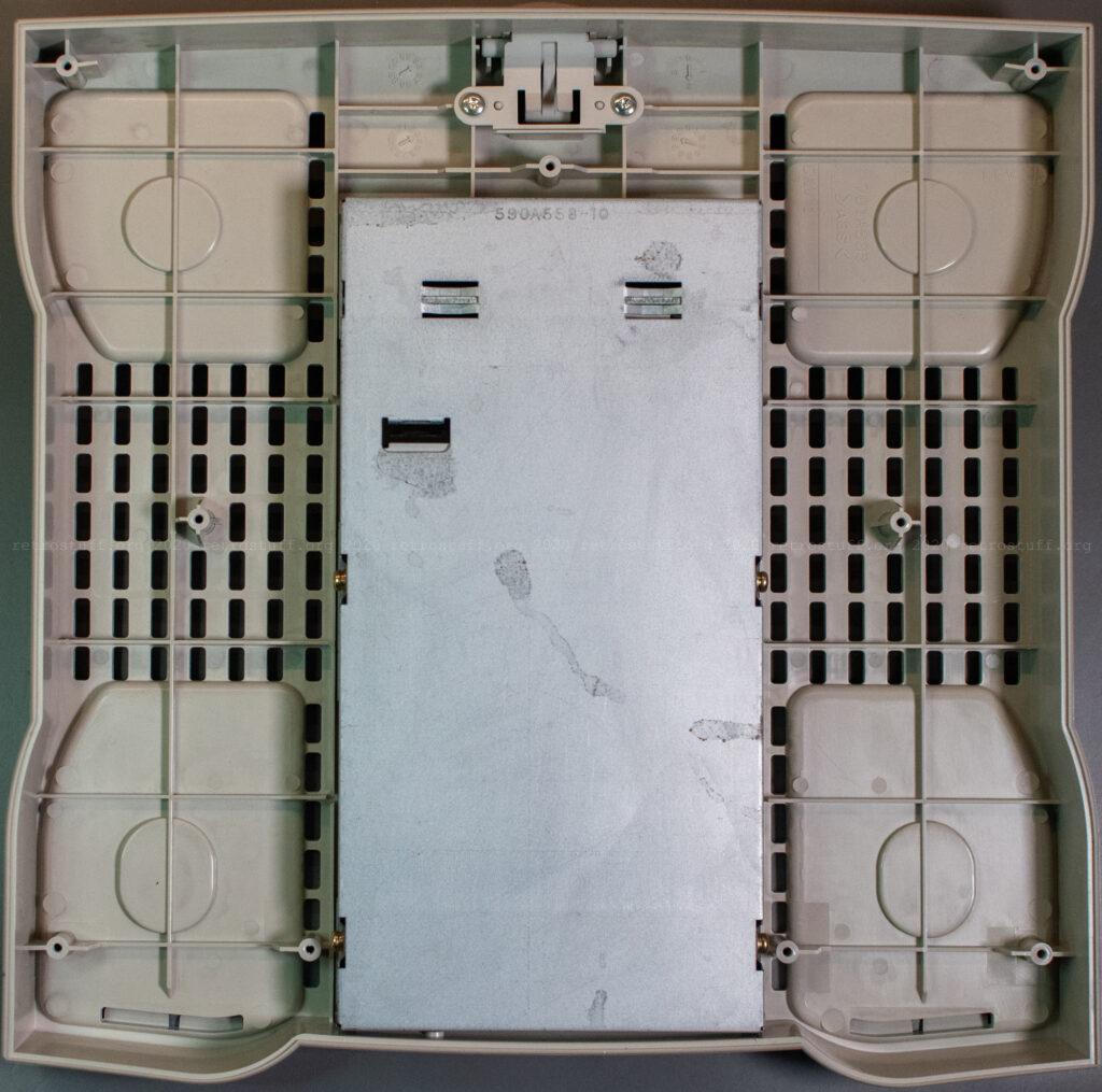 Pippin Atmark Floppy Unit PA-82002 (inside - top)