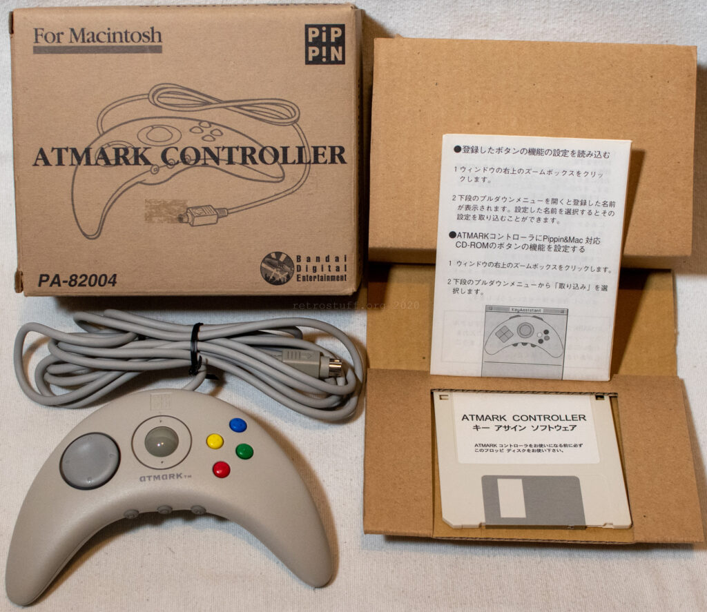 Bandai Pippin Atmark Controller for Macintosh (PA-82004)