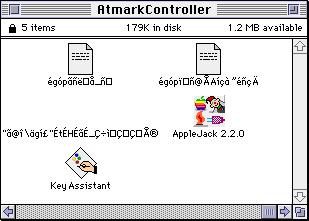 ATMARK CONTROLLER キー アサイン ソフトウェア