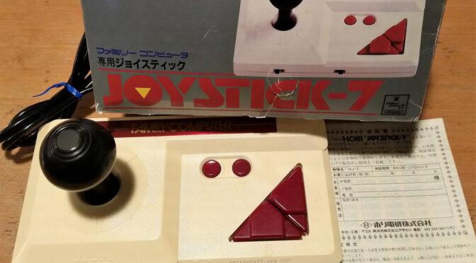 Hori Joystick-7 for Famicom Repair